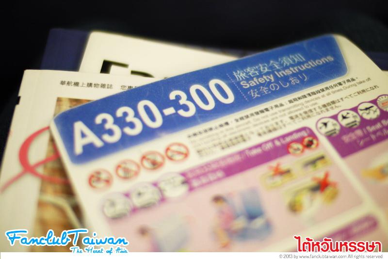 A330TAIWAN (7)
