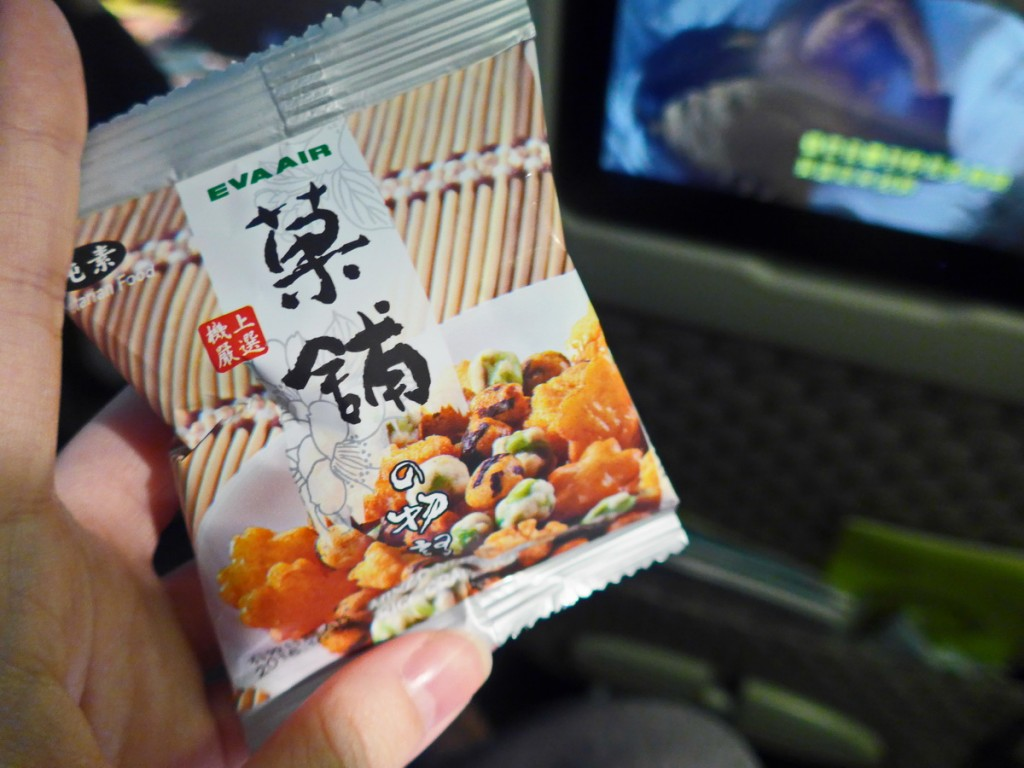 evaair-review (24)