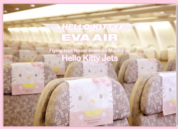 hellokitty-jet