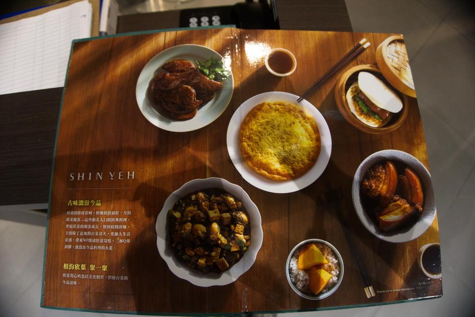 shinyeh_restaurant (5)