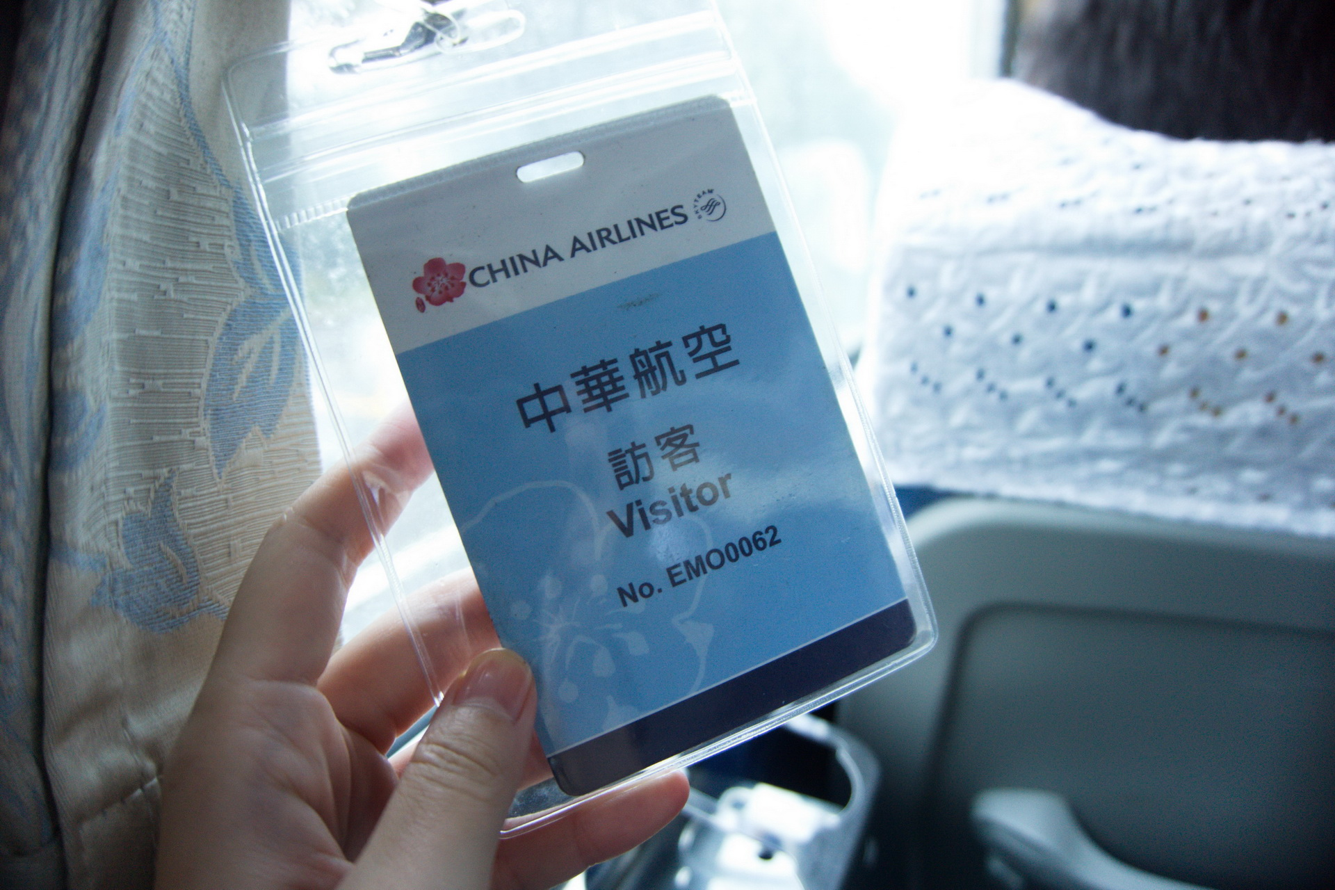 ss_china_airlines_hq (18)